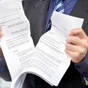 Разрыв бумаги